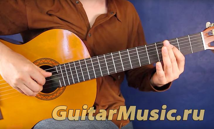 Как играть на гитаре на двух струнах